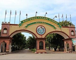 English language Koh Kong City